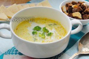 Молочно-сырный суп с брокколи