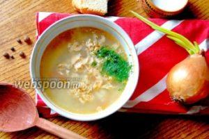 Суп из хребтов красной рыбы