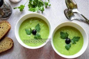Суп-пюре из брокколи с маслинами