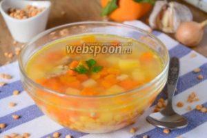Тыквенный суп с красной чечевицей