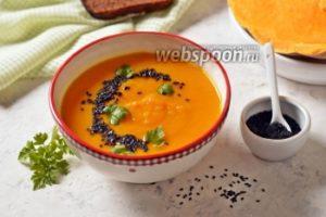 Постный тыквенный суп пюре с чёрным кунжутом